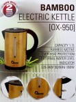 Bamboo Electric Kettle OX 950