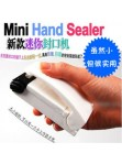 Mini Hand Sealer