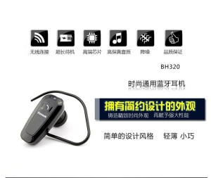 Bluetooth Earphone BH-320