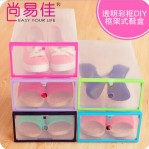 DIY Shoes Box Transparent