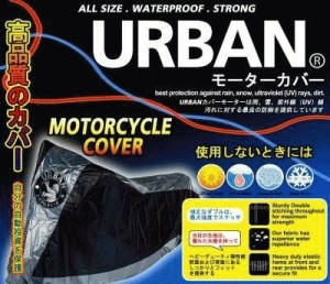 Cotorcycle cover