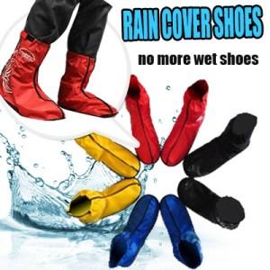 jas hujan sepatu