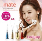Lady Up Mate Facial Cleanser