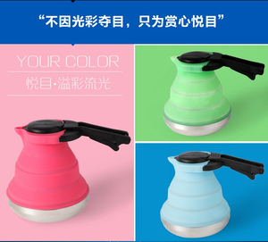 ceret portable silicone