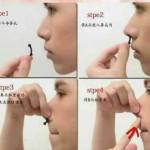 super nose secret