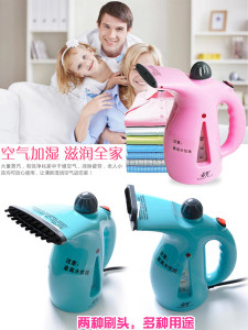 face-steamer-handheld-mini-garment-steamer
