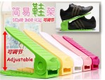 Adjustable shoes organizer