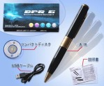 spy cam pen / pen camera pengintai
