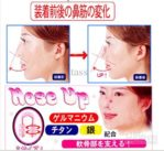 nose up clip pemancung hidung