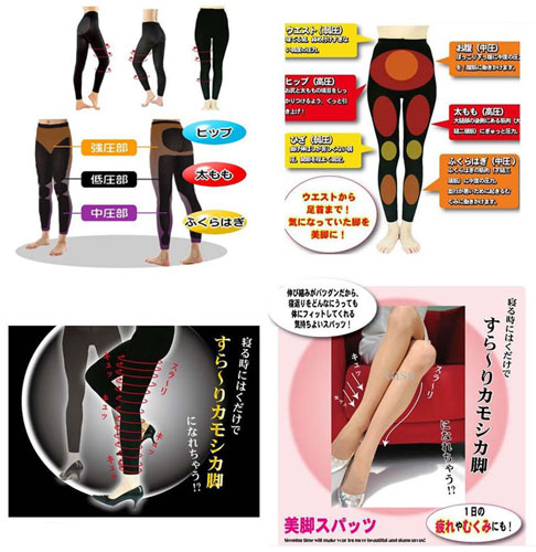slim-legging-night